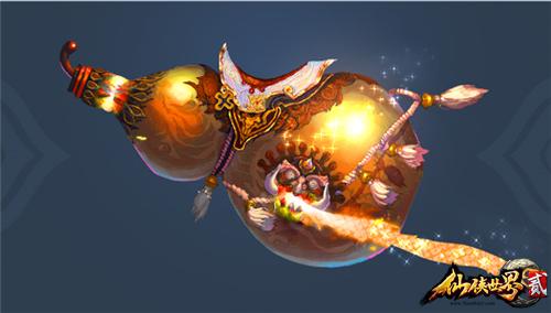 葫芦坐骑-从神兽到萌兽 盘点 仙侠世界2 中的坐骑