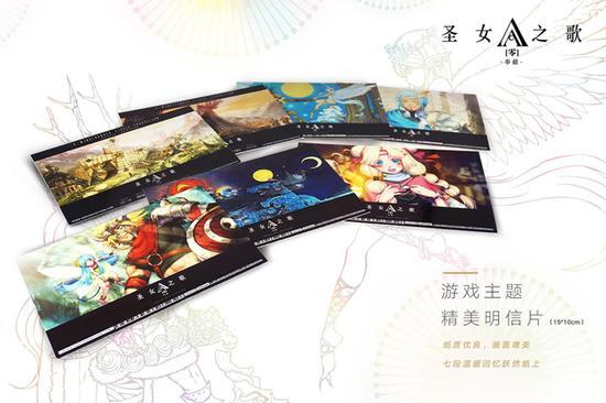 游戏主题精美明信片