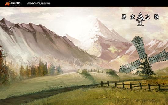 牧羊者草原游戏原画