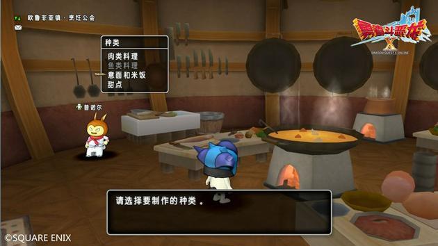 烹饪各式料理