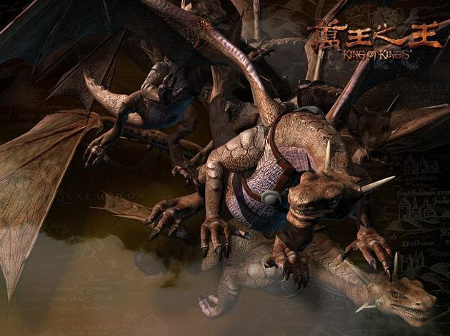《万王之王》是中国第一款图形网络游戏