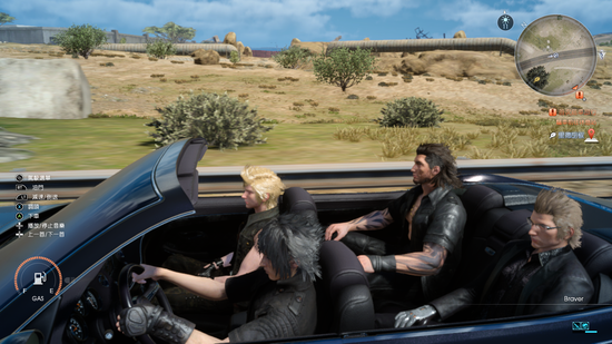 听歌是在车上的消遣
