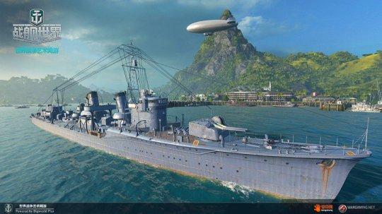 """日系驱逐舰""""蕾"""""""