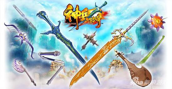 港漫中的各种剑也是人物的特征
