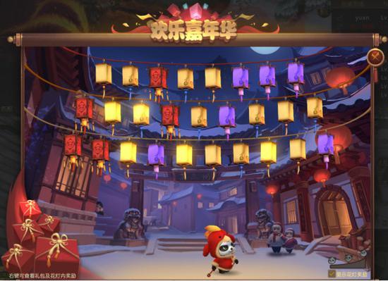 新英雄新玩法 带你玩转梦三国圣诞嘉年华