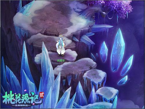 《桃花源记2》风景欣赏