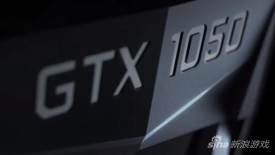 Nvidia公布移动版GTX 1050和GTX 1050 Ti