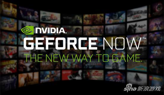 英伟达的云游戏服务GeForceNow将登陆PC