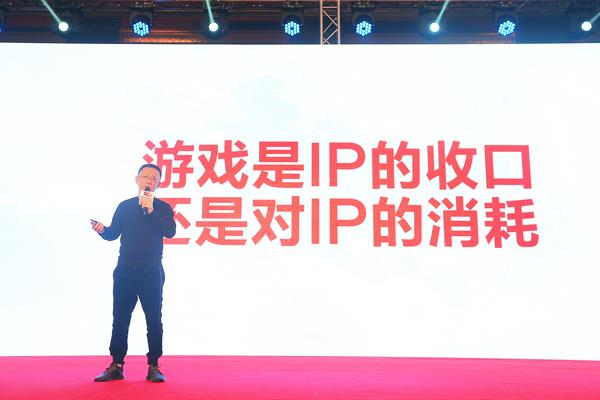 《少年三国志》游族网络首席创意官崔荣