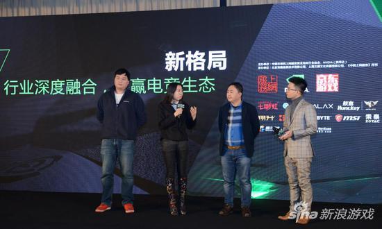 北京竞技时代总经理 李金龙先生、完美世界公共项目部总监乔婷婷女士、LGD电竞俱乐部经理 汤佳俊先生
