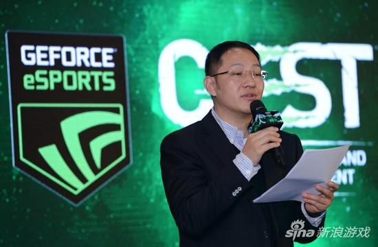 中国互联网上网服务营业场所行业协会副秘书长 郭阳