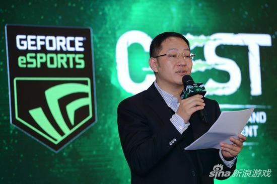 中国互联网上网服务营业场所行业协会副秘书长郭阳在大会上发表演讲
