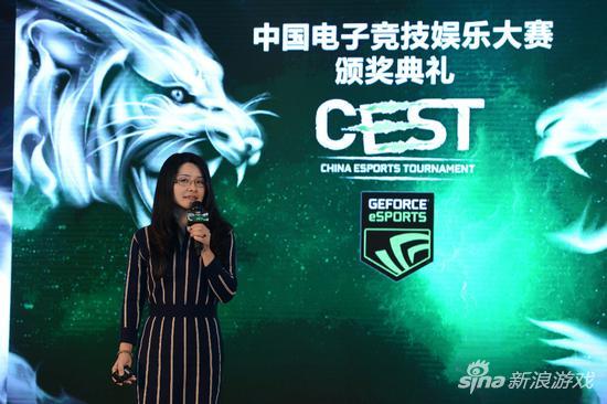 英伟达中国区高级市场总监周苑女士在大会上发表演讲