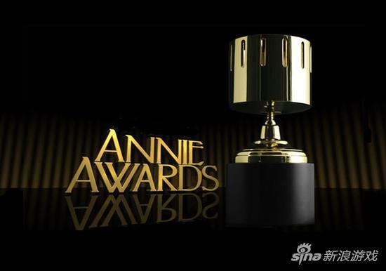 安妮奖是动画届最大奖项