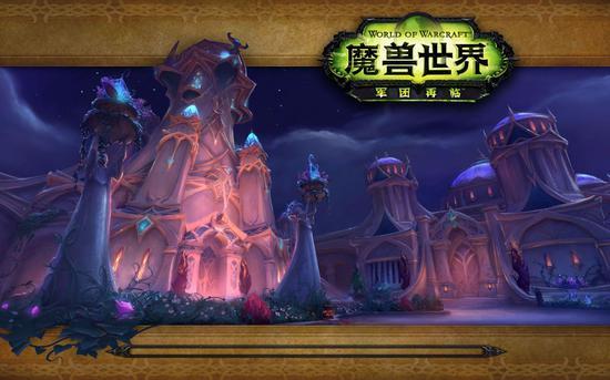 魔兽世界7.0快速获得堕夜精灵声望技巧攻略图片
