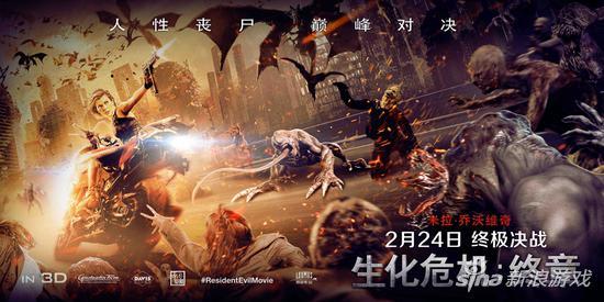 《生化危机:终章》终极预告海报双发 米拉传奇谢幕  翼风网