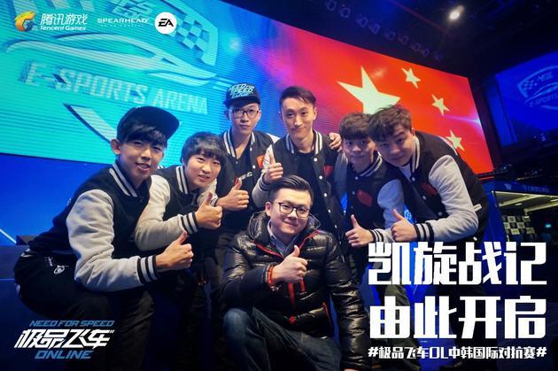 参加本次比赛的中国队队员与随队解说