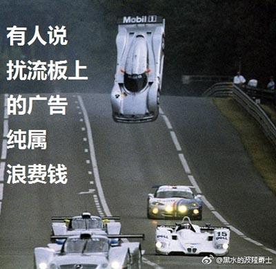 按照这个思路,车底也应该有广告