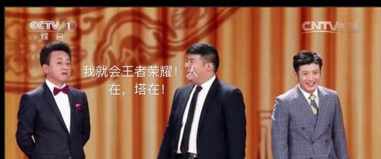 朱军堪称《王者荣耀》最佳代言人
