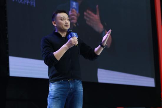 空中网董事长兼CEO 王雷雷致辞