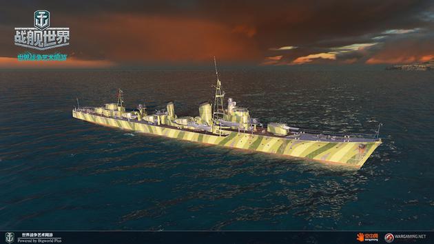 以岛风为代表的鱼雷驱逐舰生存能力大大提高