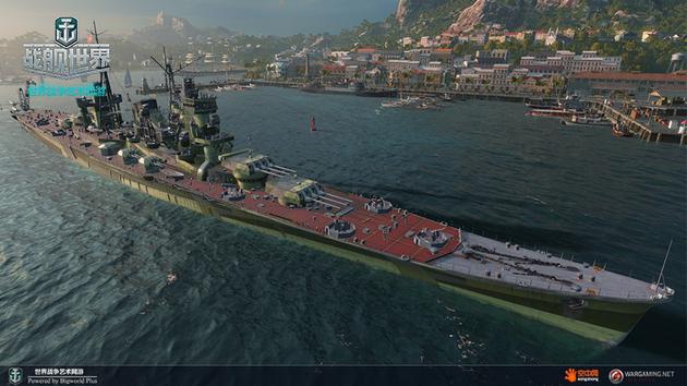 R系X级巡洋舰藏王