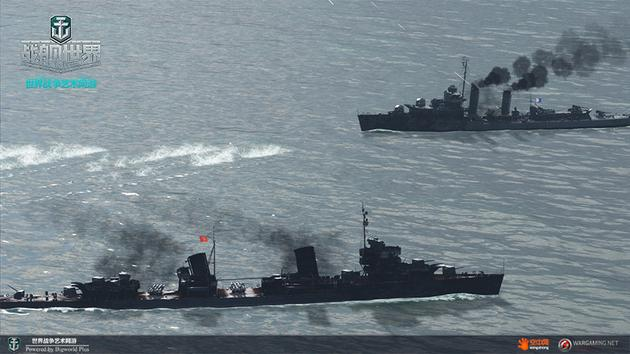 大洋之上两艘驱逐舰的决斗