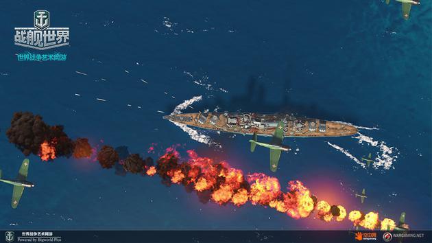 舰队组成弹幕击落敌机