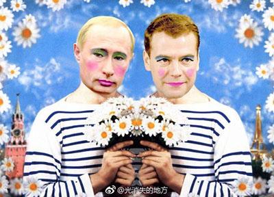快快快,不转不是俄罗斯人