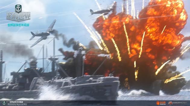电影截图:遭受空袭的船团