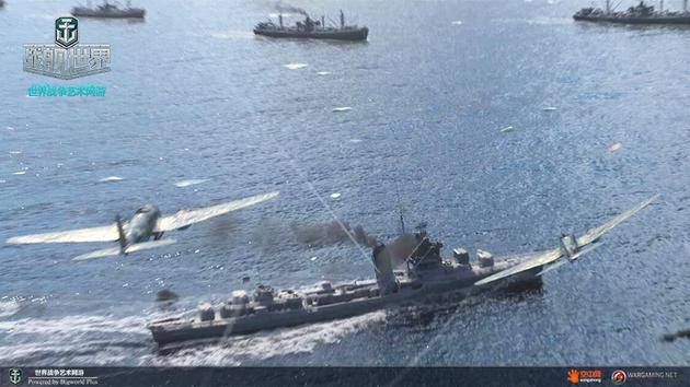 电影截图:盟军驱逐舰正在攻击纳粹空军