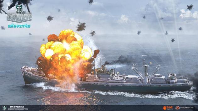 电影截图:被鱼雷击中的补给舰