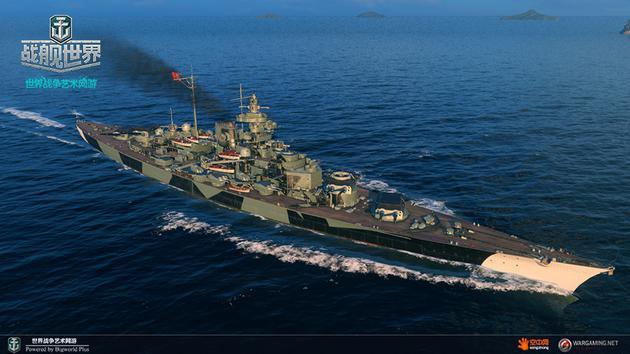 """《战舰世界》完美还原历史上的著名战舰""""提尔皮茨""""号"""