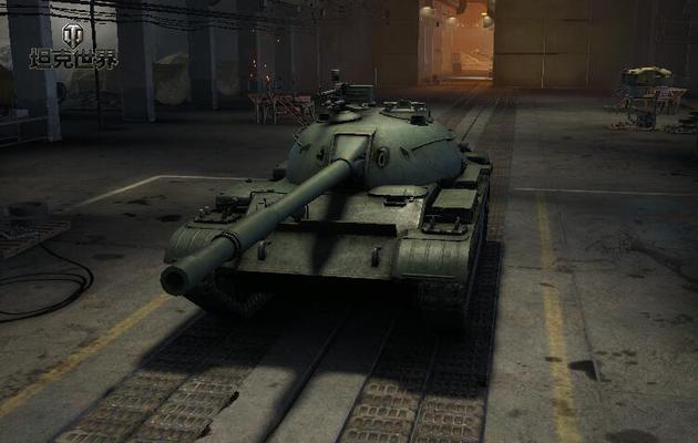 红色全能战车WZ132