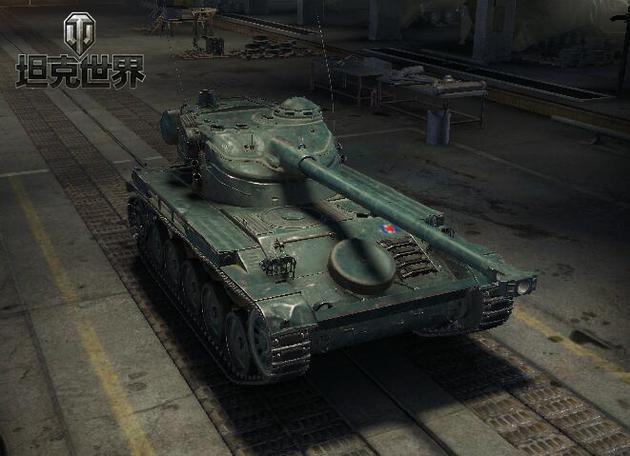 猎杀游骑兵AMX 13 90