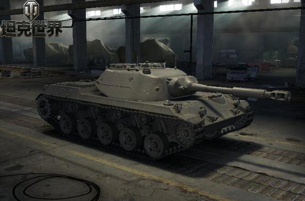 全能战车Ru251