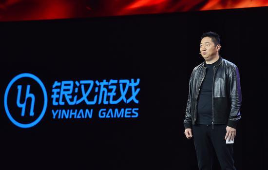 刘泳,广州银汉科技有限公司首席执行官