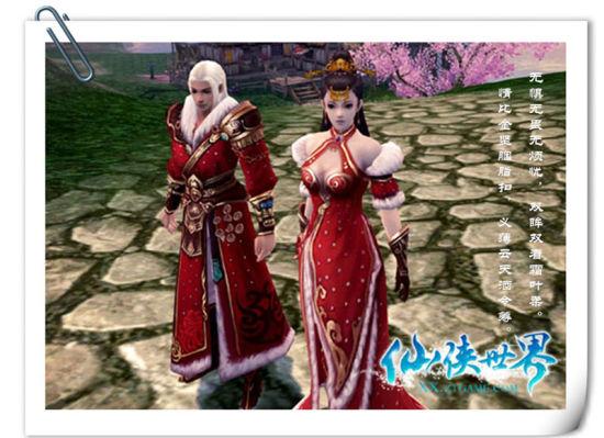 最美时装秀《仙侠世界》里的时尚女模 翼风网