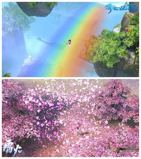 青丘的十里桃林和彩虹桥