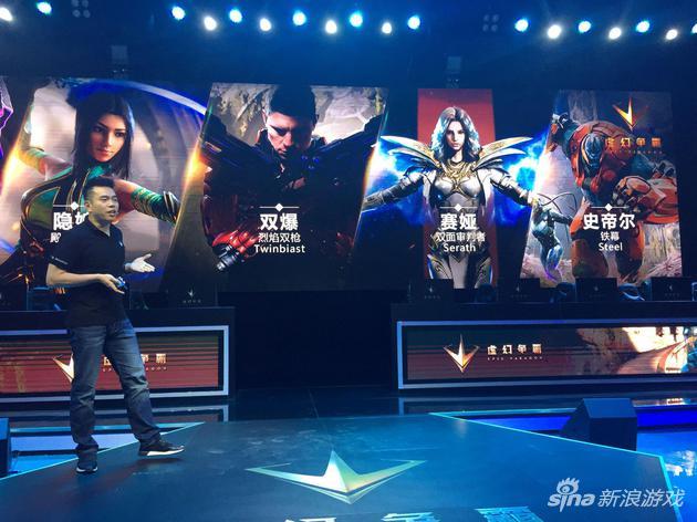 《虚幻争霸》首测将开放五位英雄