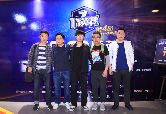 第四届中国CS:GO精英赛亚军HD战队