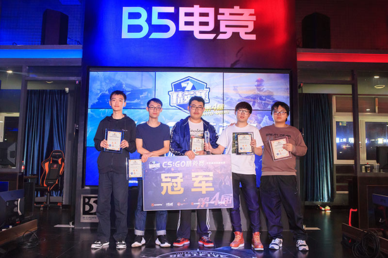 第四届中国CS:GO精英赛冠军战队T5.WORKS