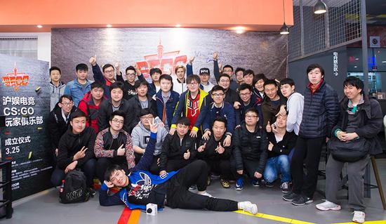 国内首家CS:GO玩家俱乐部成立现场