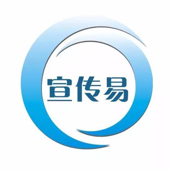 珠海宣传易网络科技有限公司确认参展2017 ChinaJoyBTOB