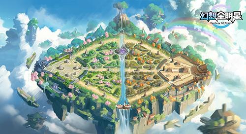 架设在空中的幻想空岛场景概念图