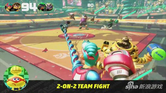 2v2团队战斗