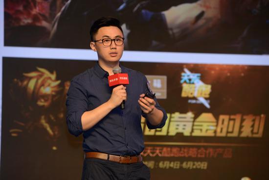 腾讯互娱客户负责人王贯宇发表演讲