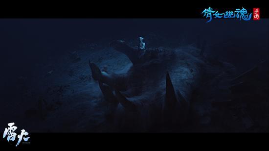 电影制作标准 水下CG实景