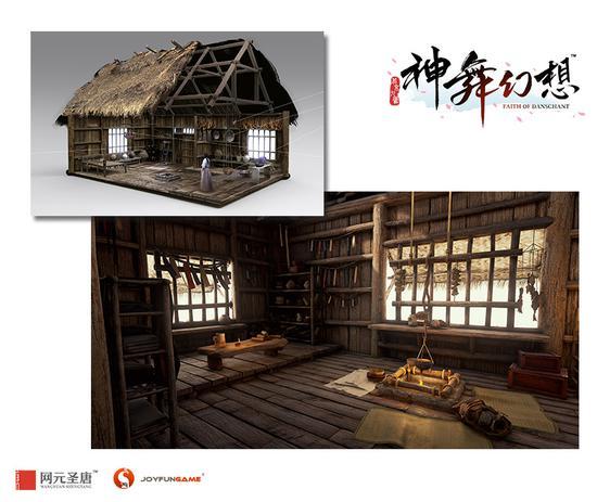 凤鸣村民居