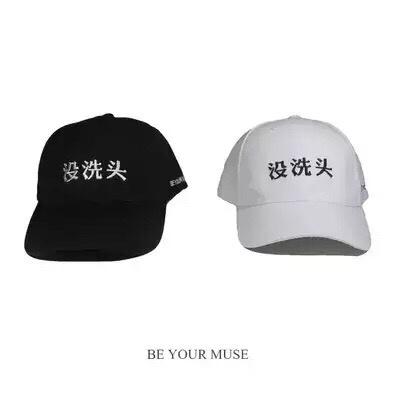 这个帽子我需要